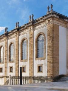 Biblioteca Joanina, The Joanine Library